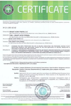 td-sat-certificate